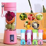 Портативный фитнес блендер USB Smart Juice Cup Fruits 4 ножа blue, фото 2