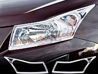 Хром передних фар Chevrolet Cruze 2012+