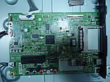 """Телевизор 42"""" LG 42CS460 на запчасти (6870C-0310C, EAX64910001 , EAX64648001 ), фото 4"""