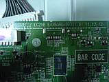 """Телевизор 42"""" LG 42CS460 на запчасти (6870C-0310C, EAX64910001 , EAX64648001 ), фото 5"""