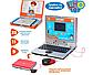 Детский обучающий ноутбук, компьютер для детей на 3х языках, SK 7073, фото 2