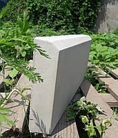 Поребрик тротуарный (бордюр)