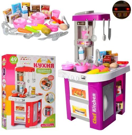 Дитяча ігрова кухня 922-49, звук, світло, тече вода, в коробці, на 49 предмета, фіолетова