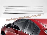 Хромированные накладки нижние на двери Chevrolet Cruze 2012+