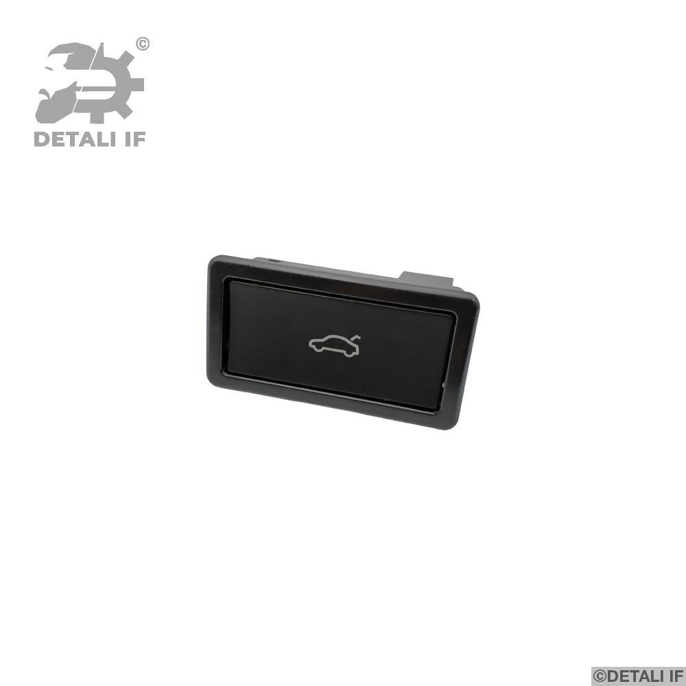Кнопка багажника SuperB 2 Skoda 3D0959831D