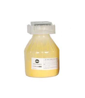Тонер жовтий CF1501/2001 на 10.000 копiй, 5% заповнення*