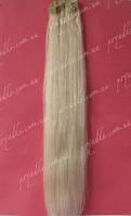 Натуральные волосы на заколках 65 см, 10 прядей, экстра светлый блонд, 60