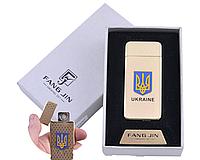"""USB зажигалка в подарочной упаковке """"Герб Украины"""" №4797"""