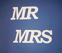 Слова MR и MRS для декора