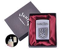 Зажигалка в подарочной коробке Украина (Обычное пламя) №UA-23-1