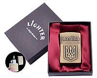 Зажигалка в подарочной коробке Украина (Обычное пламя) №UA-23-2