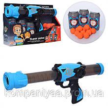 Детский игрушечный помповый автомат с мягкими шариками YG07P (Синий)