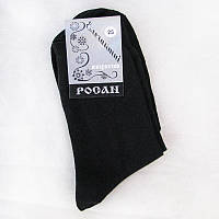 Носки мужские классика, гладкие Росан 27 размер