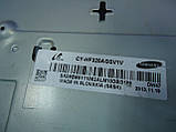 Подсветка LUMENS D2GE-320SC0-R0 для телевизора Samsung CY-HF320AGSV1V, фото 2