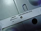Подсветка LUMENS D2GE-320SC0-R0 для телевизора Samsung CY-HF320AGSV1V, фото 4
