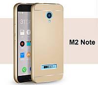 Чехол-пенал, бампер, накладка для Meizu M2 Note, составной, материал алюминий/пластик, цвет золотистый