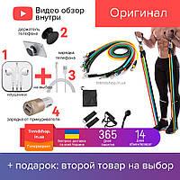 Универсальный набор трубчатых эспандеров Power Resistance Bands в чехле | фитнес резинки, эспандер 11 в 1