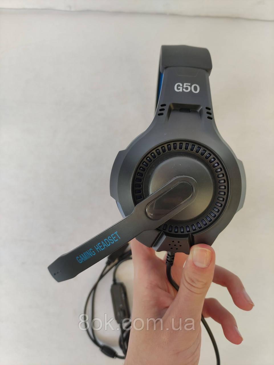 Игровые проводные наушники G 50 с микрофоном