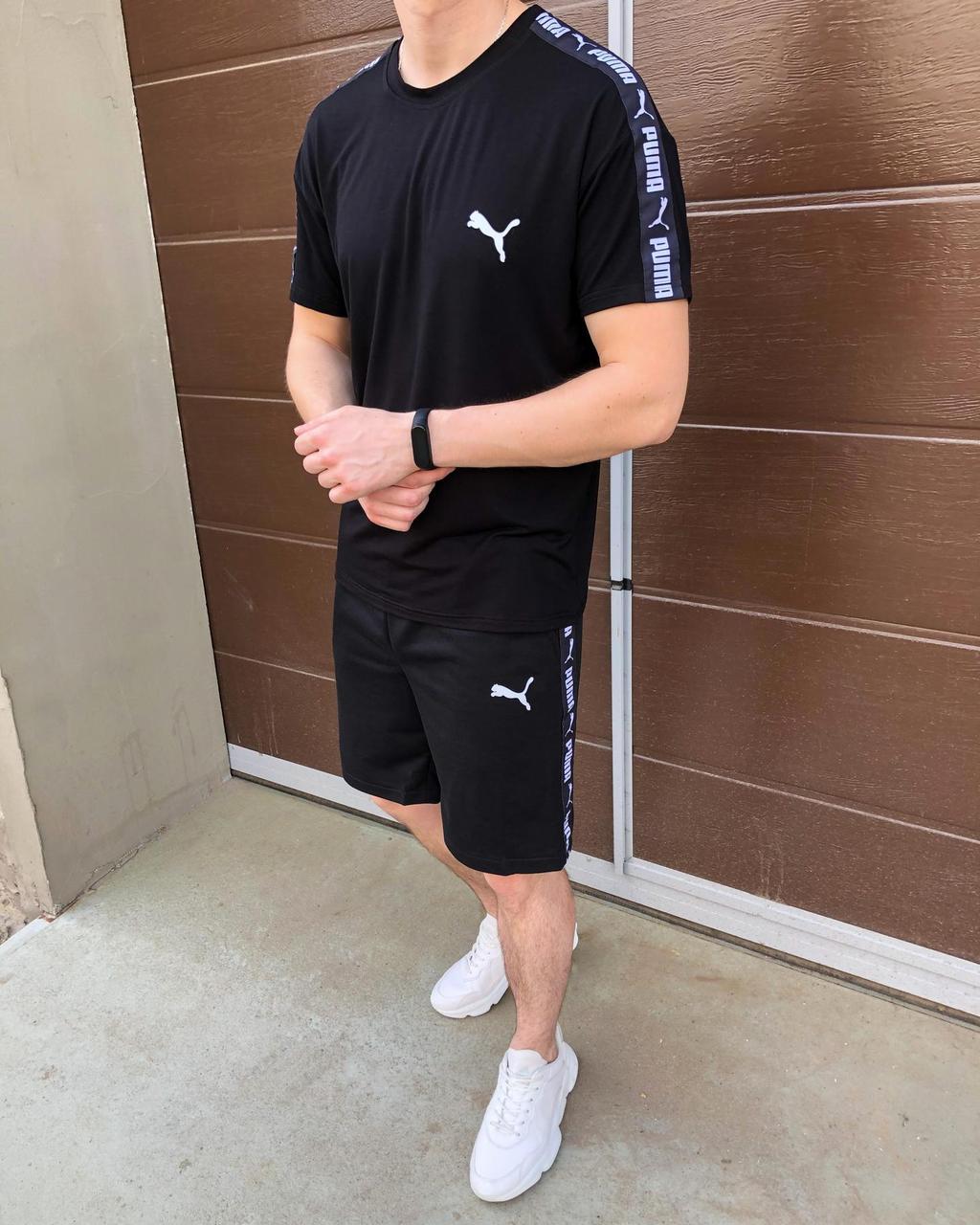 Літня футболка + шорти Літній чоловічий комплект Puma Літній Спортивний костюм Пума з чорного кольору