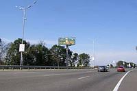 Билборды на Бориспольском шоссе, при въезде в Борисполь