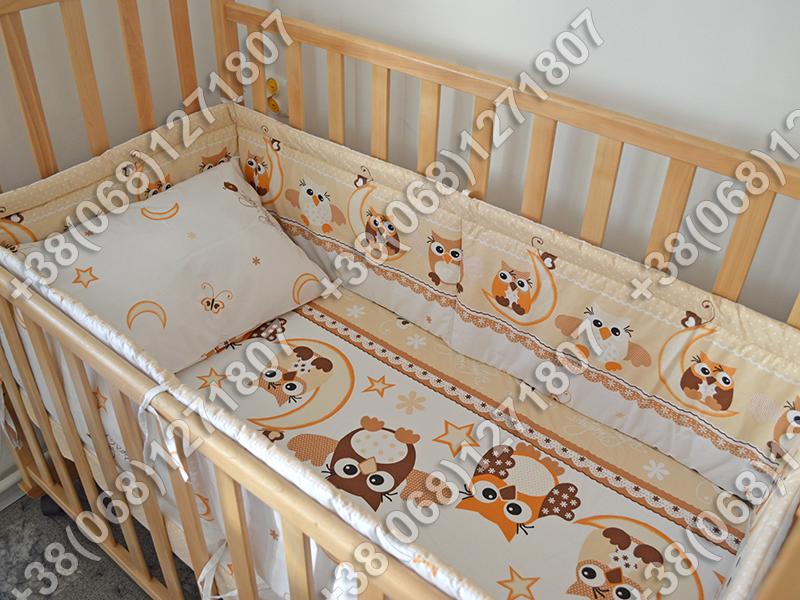 Детское постельное белье и защита (бортик) в детскую кроватку (сова бежевый)