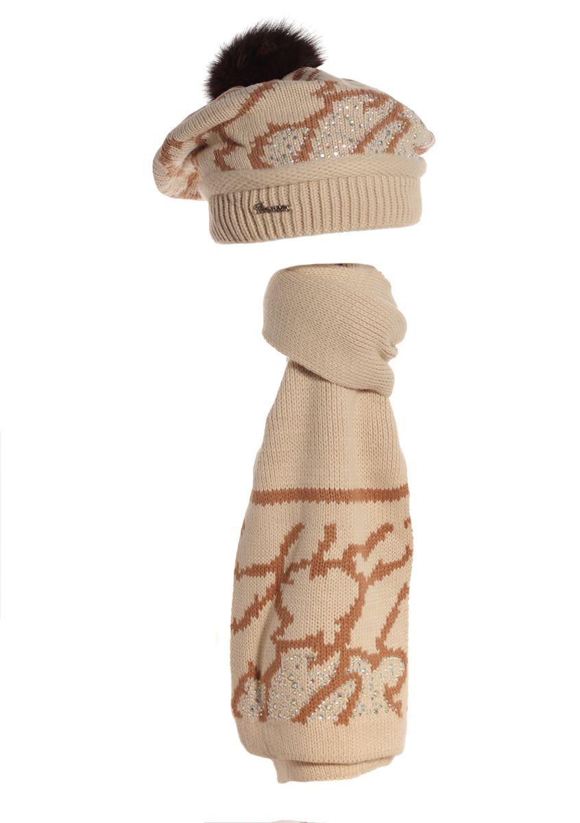 Красивый  теплый вязаный берет с меховым помпоном и шарфик, Польша.