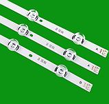 LG Innotek DRT3.0 6916L-1974A 6916L-1975A подсветка, фото 3