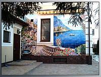 Фасад Средиземноморье кафель на пол, стены