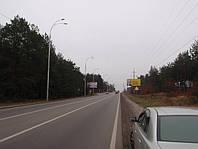 Билборды на Старообуховской трассе возле поворота на с. Козин