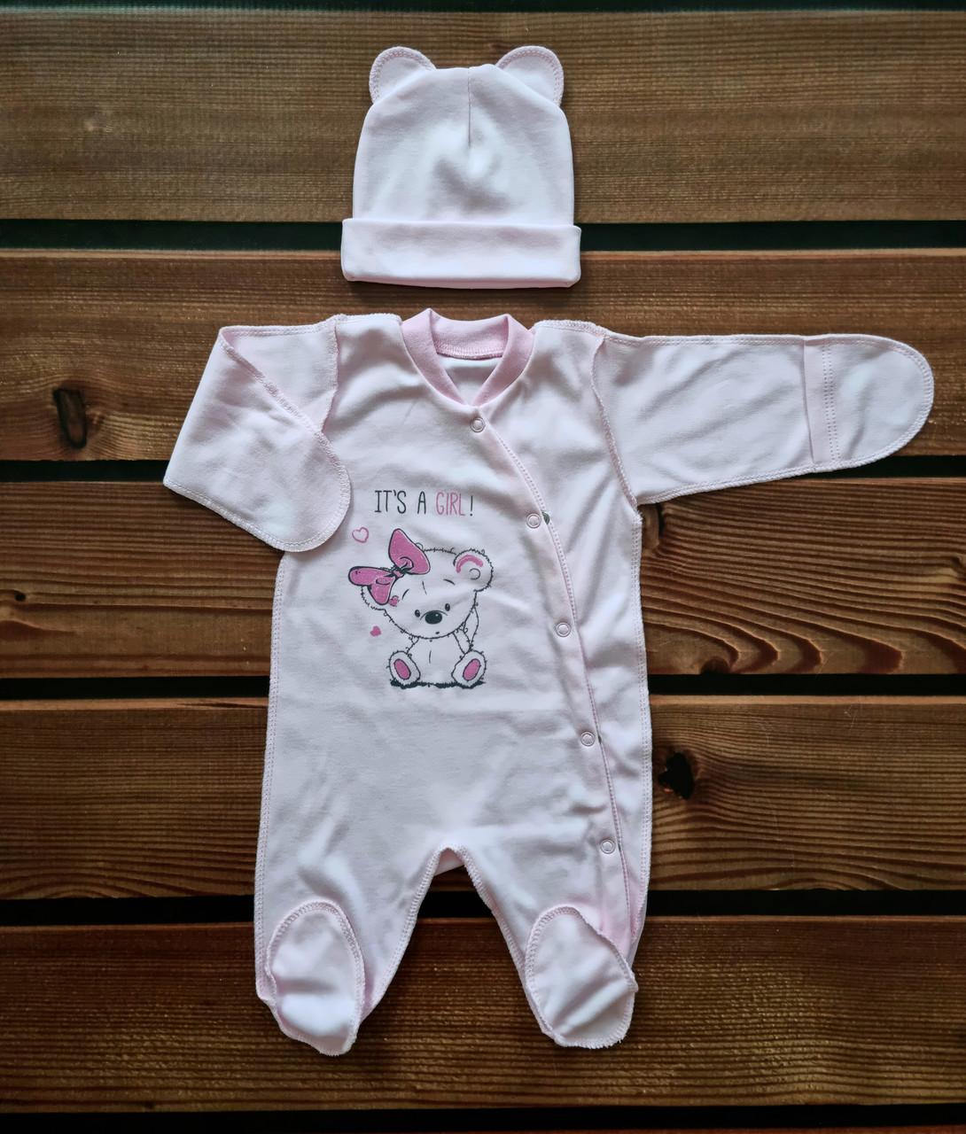 Комплект для новонародженого 2-х предмет. (інтерлок)