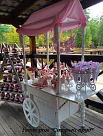 Свадебный Кенди Бар в стиле Шебби Шик на тележке