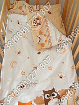 """Детское постельное белье в кроватку """"Бим Бом"""" комплект 5 ед. (сова бежевый), фото 3"""