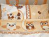 """Детское постельное белье в кроватку """"Бим Бом"""" комплект 5 ед. (сова бежевый), фото 2"""
