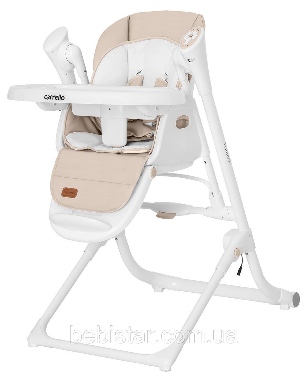 Стільчик для годування крісло-качалка шезлонг бежевий Carrello Triumph з пультом від народження до 3-х років
