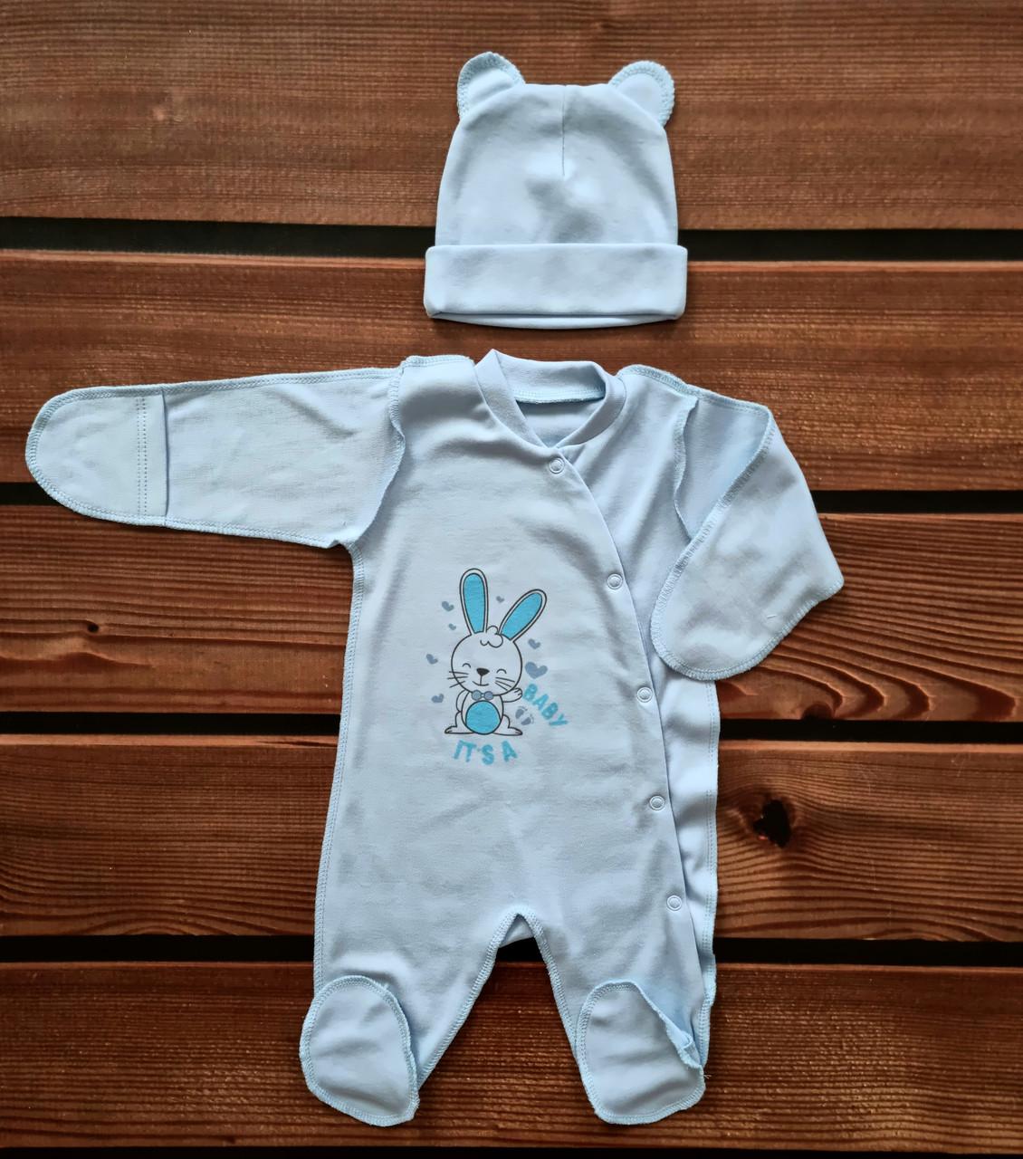 Комплект для новорожденного 2-х предмет. (интерлок)