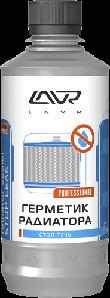 Герметик радіатора Lavr Radiator sealer Stop Leak 310мл