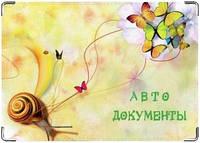 Обложка кожаная для автодокументов Бабочки