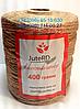 Шпагат джутовый 400 грамм х 360 м - RD - Украина