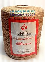 Шпагат джутовый 400 грамм х 360 м - RD - Украина, фото 1
