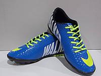 Сороконожки футбольные Walked Nike синие