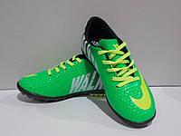 Бутсы сороконожки футбольные Walked Nike зелёный