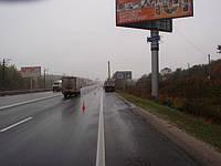 Билборды на Новообуховской трассе перед поворотом на с. Лесники