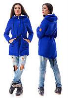 Куртка женская с кулиской P380, фото 1