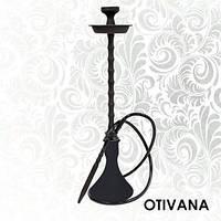 Кальяны Otivana (от Ивана), обзор