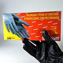 Перчатки из ТПЕ размер L  уп/100штук