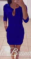 Женское синие платье,платье женское с вырезом ,облегающие платье