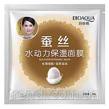 Маска для обличчя з протеїнами шовку Bioaqua