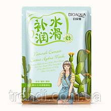 Увлажняющая маска с экстрактом кактуса Bioaqua