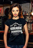 """Футболка """"Ukraine - country of freedom"""" - жіноча"""