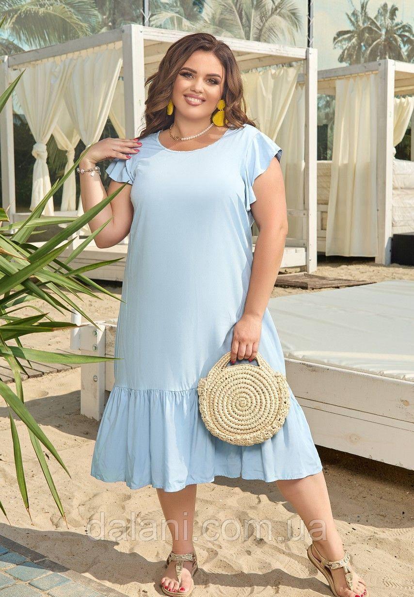 Жіночий літній блакитний сарафан міді вільного крою
